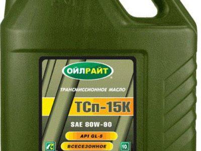OIL RIGHT Трансмиссионное масло ТСп-15К, 10л