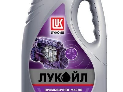 ЛУКОЙЛ Промывочное масло 4л Mineral oil