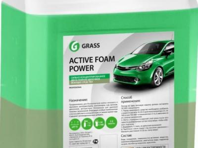 GRASS Активная пена Active Foam Power, 06л