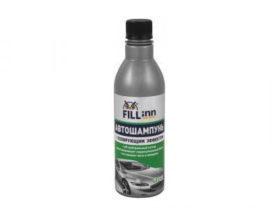 FILLIN Автошампунь с полирующим эффектом, 400 мл