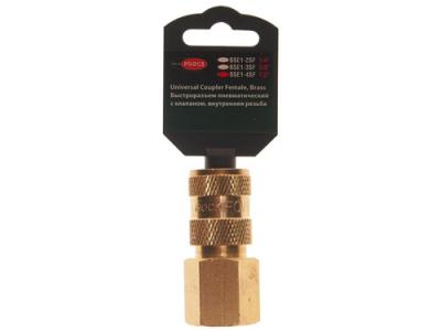 ROCKFORCE Быстроразъем пневматический с клапаном, F 1/2″ (в плаcтиковом держателе)
