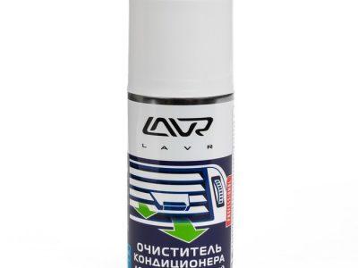 LAVR Очиститель кондиционера дезинфицирующий, 210 мл