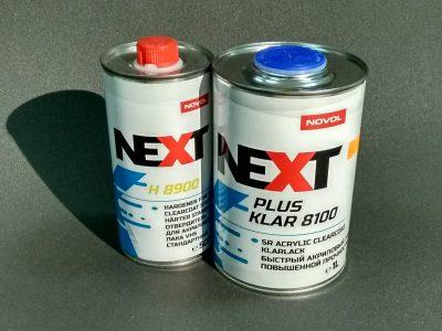 NOVOL NEXT Лак акриловый PLUS KLAR 8100 1,0 л + отвердитель H8910 0,5 л