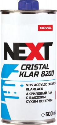 NOVOL NEXT Лак акриловый CRISTAL KLAR 8200 UHS 0,5 л + отвердитель H8900 0,25л