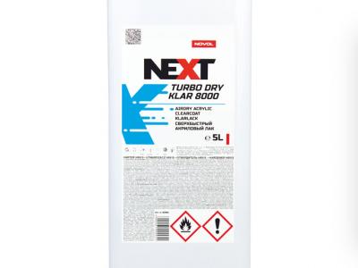 NOVOL NEXT Лак акриловый TURBO DRY KLAR 8000 5,0 л + отвердитель H8910 2,5 л