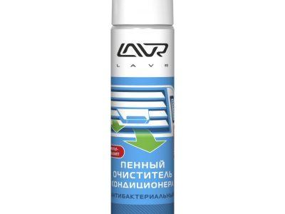 LAVR Пенный очиститель кондиционера Антибактериальный, ментол-эвкалипт, 400 мл