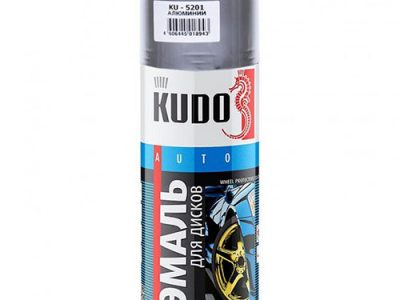 KUDO Краска спрей для дисков алюминий, 520мл