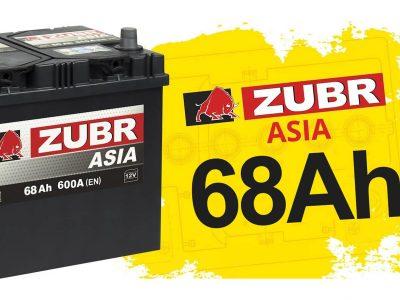 ZUBR Аккумуляторная батарея автомобильная 70 A/h обратная полярность Asia