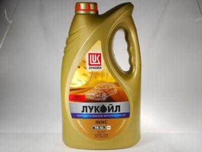 ЛУКОЙЛ Моторное масло Люкс SAE 5w40  4л Full-synthetic