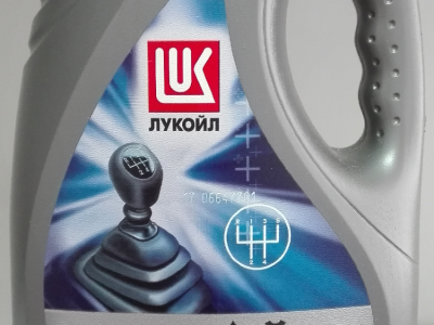 ЛУКОЙЛ Трансмиссионное масло МКПП ТМ-4 SAE 75w90 4л Semi-synthetic