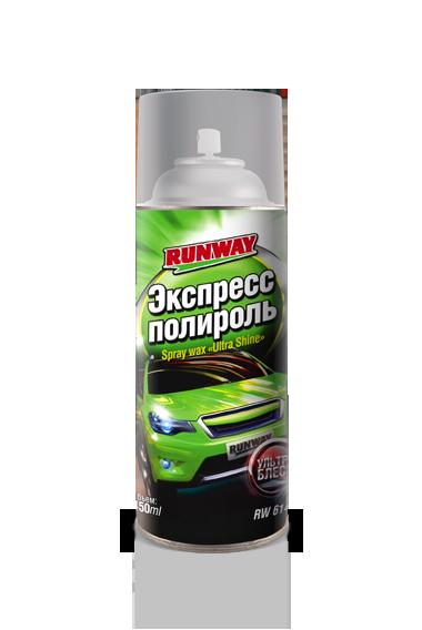 RUNWAY Экспресс полироль Ультра-блеск, 450 мл