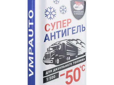 ВМП-АВТО Антигель в дизельное топливо, 1л