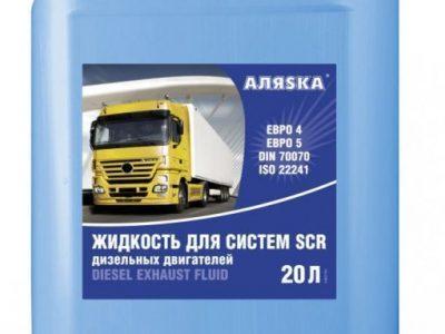 АЛЯСКА Жидкость для систем SCR дизельного двигателя/мочевина, 20л