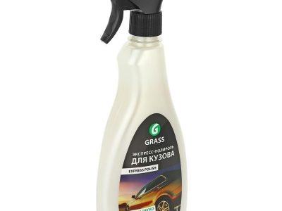 GRASS Экспресс-полироль для кузова Express Polish триггер, 500 мл