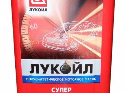 ЛУКОЙЛ Моторное масло Супер SAE 10w40 18л Semi-synthetic
