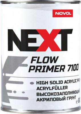 NOVOL NEXT Грунт акриловый заполняющий серый Flow Primer 7100 0,8 л + отвердитель H7900 0,2 л