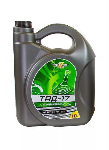 WEZZER Трансмиссионное масло ТАД-17 SAE 80w90 10л Mineral oil