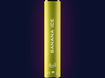 HQD Электронная сигарета Maxim Банан