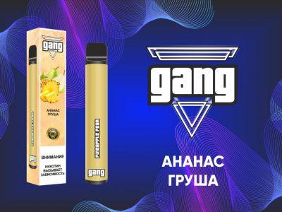 GANG Электронная сигарета Ананас груша
