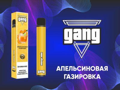 GANG Электронная сигарета Апельсиновая газировка