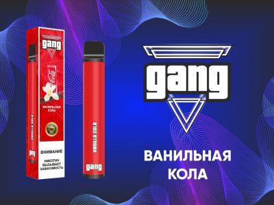 GANG Электронная сигарета Ванильная кола