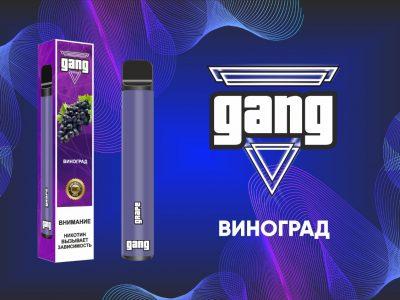 GANG Электронная сигарета Виноград