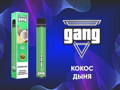GANG Электронная сигарета Кокос дыня