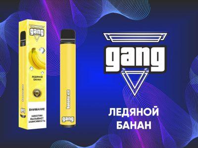 GANG Электронная сигарета Ледяной банан