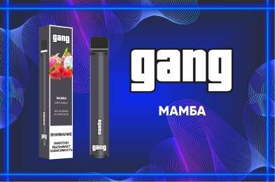 GANG Электронная сигарета Мамба