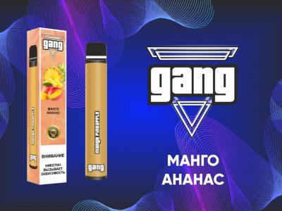 GANG Электронная сигарета Манго ананас