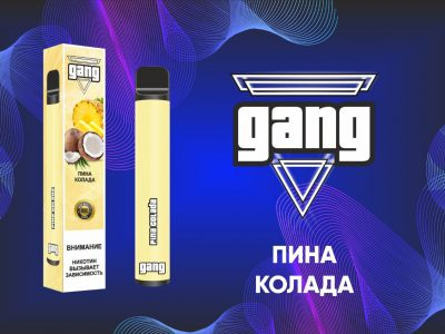 GANG Электронная сигарета Пинаколада