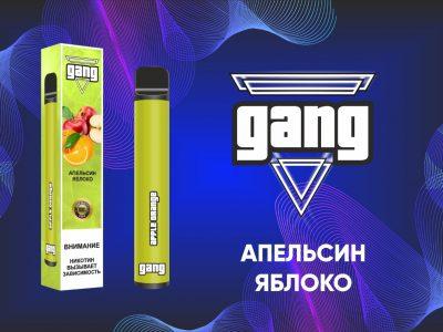 GANG Электронная сигарета Яблоко апельсин