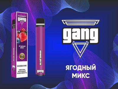 GANG Электронная сигарета Ягодный Микс