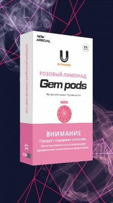 GEM PODS Катридж Pink lemonade — Розовый лимона