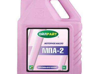OIL RIGHT Промывочное масло МПА-2 3,5л