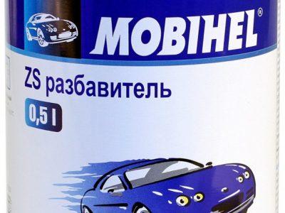 MOBIHEL Разбавитель ZS 0,5 л