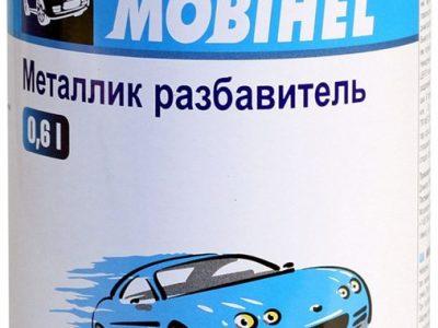 MOBIHEL Растворитель для металликов, 0,6 л