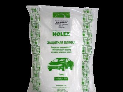 HOLEX Пленка укрывочная 4х5м 7мкм зеленая упаковка