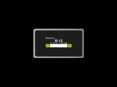 ROSSVIK Пластырь кордовый радиальный R-12, 70мм х 120мм
