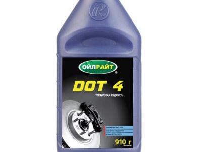 OIL RIGHT Тормозная жидкость DOT-4 910мл
