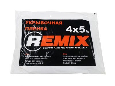 REMIX Укрывная пленка 5 мкм, 4м х 5м