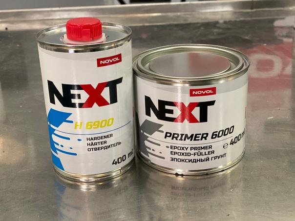 NOVOL NEXT Грунт эпоксидный серый 0,4 л + H6900 Отвердитель для эпоксидных грунтов 6000 0,4 л