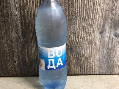 АВТОСПЕКТР Вода природная минеральная столовая артезианская, 0,5л