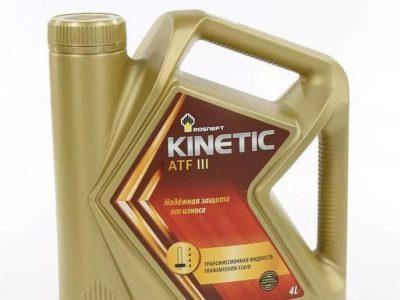 РОСНЕФТЬ Трансмиссионное масло АКПП Kinetic ATF III 4л Full-synthetic