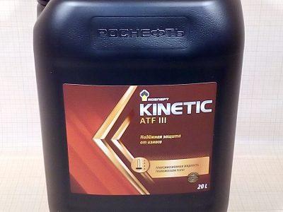 РОСНЕФТЬ Трансмиссионное масло АКПП Kinetic ATF III 20л Full-synthetic