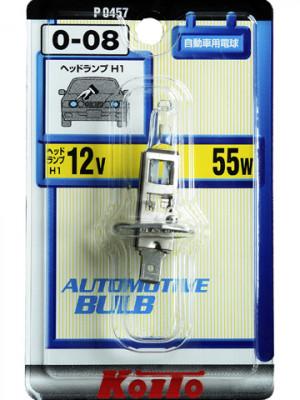 KOITO Лампа головного света H1 12V 55W в блистере, 1 шт.