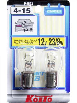 KOITO Лампа дополнительного освещения 12V 23/8W S25 в блистере, 2 шт.