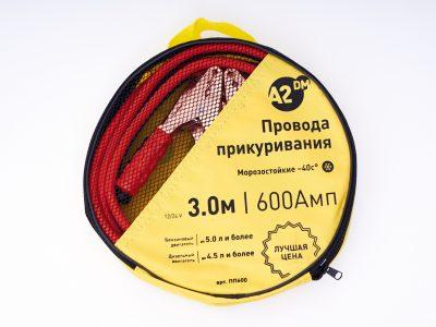 A2DM Провода пусковые в сумке, морозостойкие, 600А, 3м