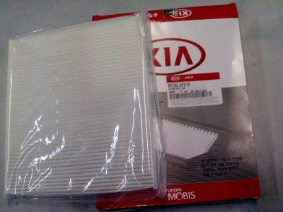 HYUNDAI/KIA Фильтр салонный 97133-2F010