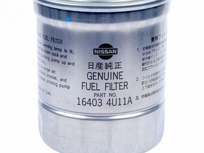 NISSAN Фильтр топливный 16403-4U11A
